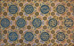 Ahmet Hamdi Akseki meczet Zdjęcie Stock