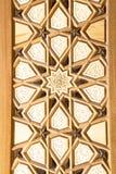 Ahmet Hamdi Akseki meczet, Fotografia Royalty Free
