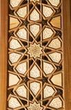 Ahmet Hamdi Akseki meczet, Zdjęcie Royalty Free