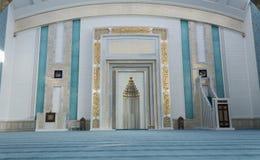 Ahmet Hamdi Akseki meczetu wnętrze Obrazy Stock