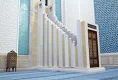 Ahmet Hamdi Akseki Mosque Stock Images