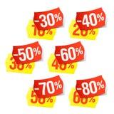 Ahora aún más descuentos - precios stock de ilustración