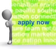 Ahora aplique el trabajo Job Applications de las demostraciones de la muestra de la nube de la palabra Imagenes de archivo