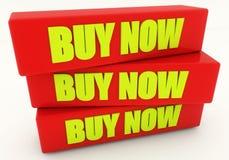 Ahora compre el texto 3d Fotografía de archivo libre de regalías