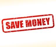 Ahorre el sello del texto del dinero Imágenes de archivo libres de regalías