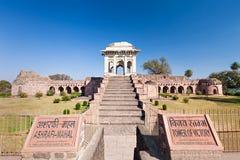 Ahrafi Mahal, Mandu Zdjęcia Stock