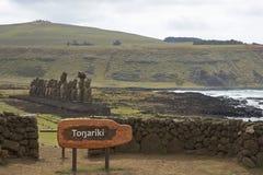 Ahu Tongariki, Wielkanocna wyspa, Chile Fotografia Stock