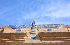 ahura Mazda Fotografia Royalty Free