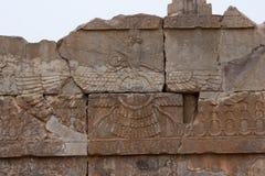 Ahura Mazda - perski barelief w Persepolis Obrazy Stock