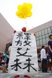 ai żądania Hong kong uwolnienia weiwei Zdjęcie Stock