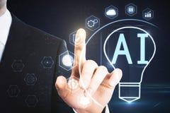AI e conceito do Cyberspace imagem de stock royalty free