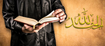 `AI HamduLillah` thanks to God of Islam Stock Photo