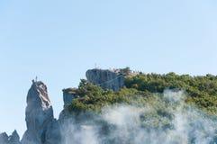Ai-Petri mountain landscape. Mountain landscape in the Crimean Mountains. Peak of Ai-Petri stock image