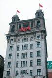 AIA budynek na Bund w Szanghaj, Chiny Zdjęcia Stock