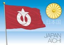 Aichi flag, Japan Royalty Free Stock Photography