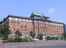 Aichi Prefectural Government Office Japan Stock Photo
