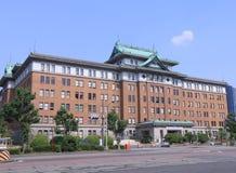 Aichi Prefekturalny ministerstwo Japonia Zdjęcie Stock