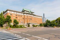 Aichi Prefekturalny ministerstwo Japonia Obraz Royalty Free