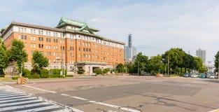 Aichi Prefekturalny ministerstwo Japonia Obrazy Royalty Free