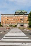 Aichi Prefekturalny ministerstwo Japonia Obraz Stock