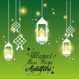 Aidilfitri de Selamat Hari Raya ilustração royalty free