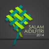 Aidilfitri grafisk design stock illustrationer