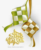 Aidilfitri grafisk design stock illustrationer