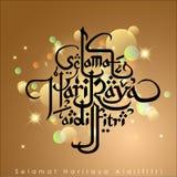 Aidilfitri graphic design.Selama Hari Raya Aidilfi. Tri literally means Feast of Eid al-Fitr. Vector Illustration, EPS 10 Stock Image