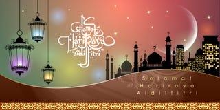 Aidilfitri graphic design.`Selama t Hari Raya Aidilfitri`