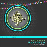 Aidilfitri graphic design. Stock Photo