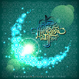 Aidilfitri graphic design. Stock Images