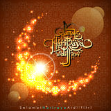 Aidilfitri graphic design. Stock Image