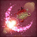 Aidilfitri graphic design. Royalty Free Stock Photography