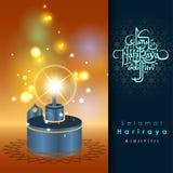 Aidilfitri graphic design. Royalty Free Stock Photos