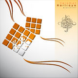 Aidilfitri graphic design. Royalty Free Stock Images