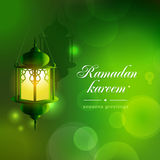 Aidilfitri graphic design Royalty Free Stock Image