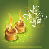 Aidilfitri graphic design Stock Photo
