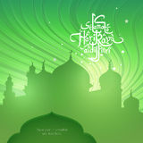 Aidilfitri graphic design Royalty Free Stock Photos