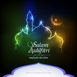 Aidilfitri graphic design Stock Images