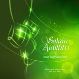 Aidilfitri graphic design Royalty Free Stock Images