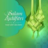 Aidilfitri graphic design vector illustration