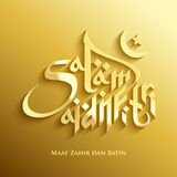 Aidilfitri graphic design Royalty Free Stock Photography