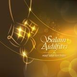 Aidilfitri graphic design royalty free illustration
