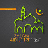 Aidilfitri graphic design Royalty Free Stock Photo