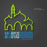 Aidilfitri graphic design