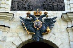 aigle à tête double ; Forteresse de Peter et de Paul Image stock