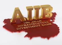 AIIB - Η ασιατική τράπεζα επενδύσεων υποδομής - τρισδιάστατη δώστε Στοκ φωτογραφία με δικαίωμα ελεύθερης χρήσης