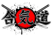 Aikido Stock Image