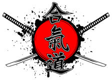 Aikido Royalty Free Stock Photo