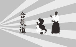 Aikido Stock Photos